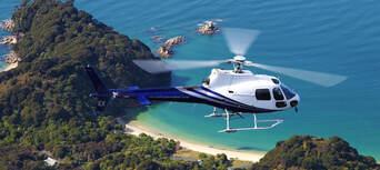 Blue Lake National Park Scenic Helicopter Flight Thumbnail 3