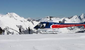 Southern Glacier Experience Thumbnail 1