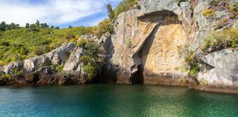 Lake Taupo Scenic Cruise Thumbnail 2