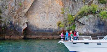 Lake Taupo Scenic Cruise Thumbnail 3