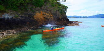 Bay of Islands Half Day Guided Tour Thumbnail 2